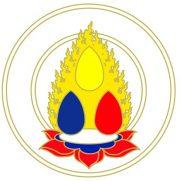 ipswich buddhist centre logo